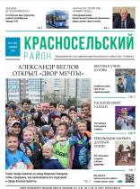 Картинки по запросу www.ksnews.ru